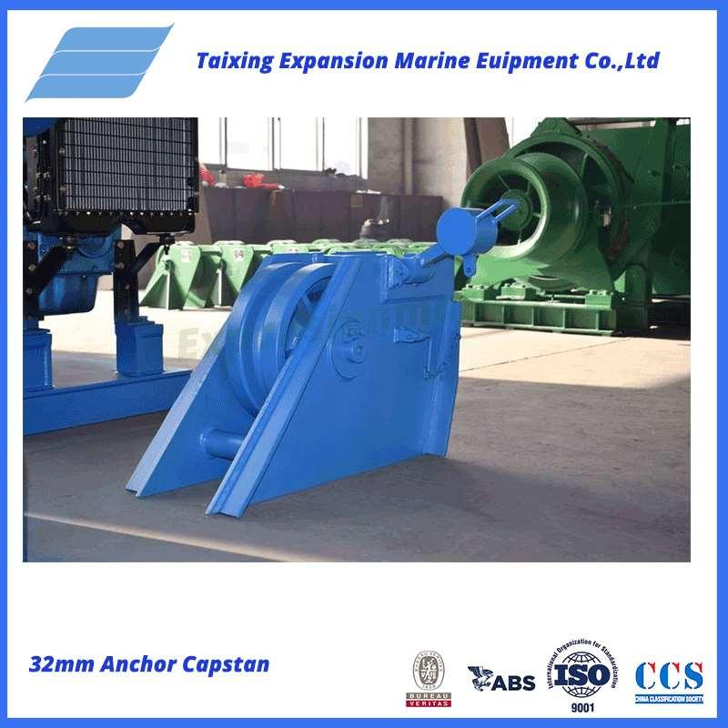 Stopper chain for windlass